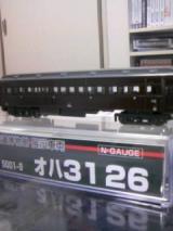20080803230954