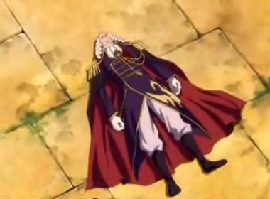 皇帝 死亡