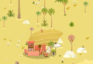 トリネシア 砂漠