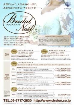 CS_bridal.jpg