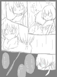 ばいれる+過去2