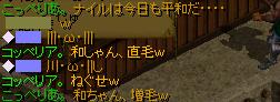 0109log1.png