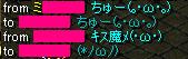 0118log.png
