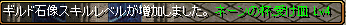 0213hole3.png