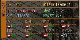 0224ste.png