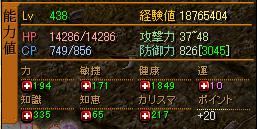 0224ste2.png