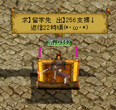 0419yu.png