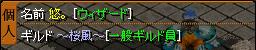 0420sakura.png