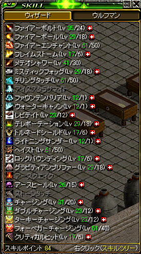 0504skill_a.png