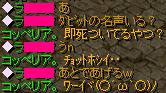 0530log1.png