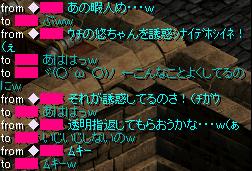 0609log3.png