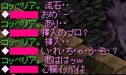 0620log.png