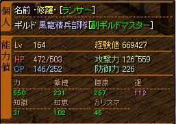 0813_ste-b.png