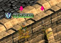 0902engawa2.png