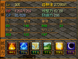 0918ste-soro.png