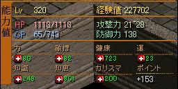 0930ste1.png