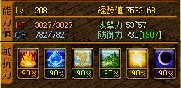 1030gv-b.png