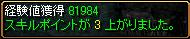 1202kyansa-ste.png