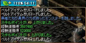 120403ritti2.png