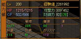 120409hiname1.png