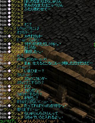 1204log.png