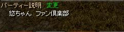 1207pt1.png