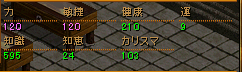 1208before.png