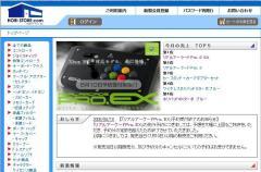 リアルアーケードPro.EX