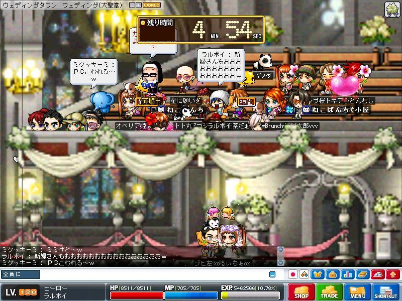 友の結婚式w