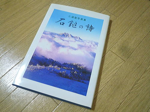 miuishi2.jpg