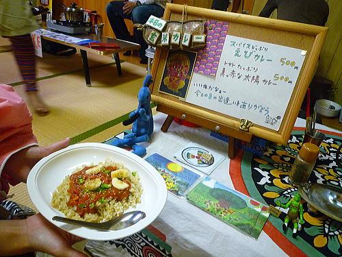 onsen4.jpg