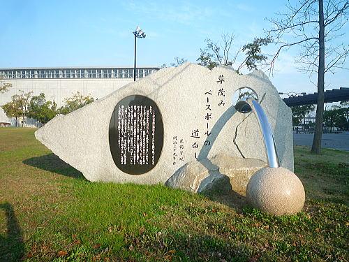 shikikou2.jpg