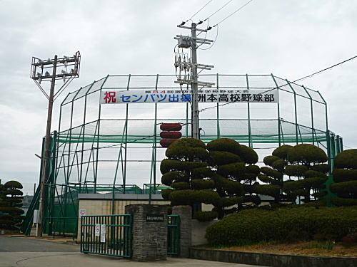 sumoto.jpg