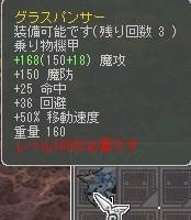 んぷぷ感謝