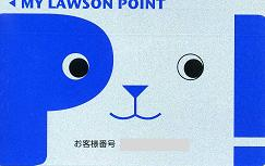MY LOWSON CARD