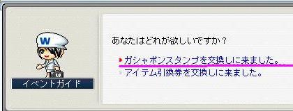 Maple0001_20081006140005.jpg