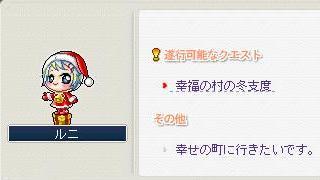 Maple0001_20090103175350.jpg