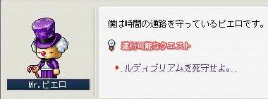 Maple0001_20090227160245.jpg