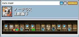 Maple0002_20081109220651.jpg