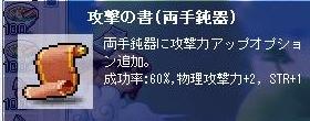 Maple0003_20080913005145.jpg