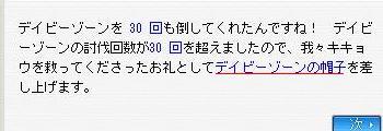 Maple0003_20081025191950.jpg