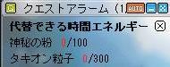 Maple0004_20090227160315.jpg