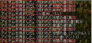 Maple0004_20090528213355.jpg