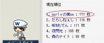 Maple0005_20090528213411.jpg
