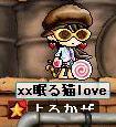 Maple0007_20080913005201.jpg