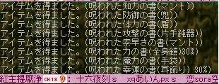 Maple0007_20081119140728.jpg