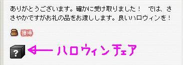 Maple0007_20081119164819.jpg