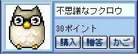 Maple0008_20080925003658.jpg
