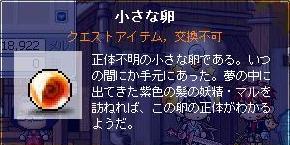 Maple0009_20090202151841.jpg