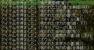 Maple0010_20080925003714.jpg